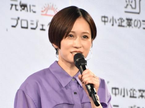『中小企業からニッポンを元気にプロジェクト』の第2期発表会に出席した前田敦子 (C)ORICON NewS inc.