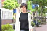 『プロミス・シンデレラ』第1話の場面カット (C)TBS