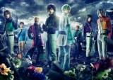 舞台『ガンダム00』来年2月上演