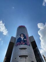 渋谷109に広告が掲載されていたカルマ