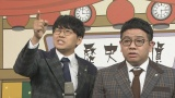 戦時下の「幻の漫才」を実力派・漫才師ミキが現代によみがえらせる(C)NHK