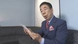 14日放送の『歴史探偵』より(C)NHK