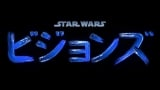 『スター・ウォーズ:ビジョンズ』ディズニープラスで9月22日(水)より独占配信開始(C)2021 TM & c Lucasfilm Ltd. All Rights Reserved.