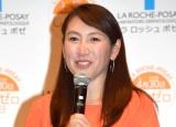 杉山愛、第2子女児出産を報告