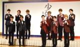伝統舞台『少年たち』で初主演を務めるHiHi Jets&美 少年 (C)ORICON NewS inc.