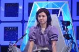 『ザ・タイムショック』に出演する福田麻貴 (C)テレビ朝日