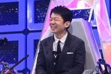 『ザ・タイムショック』の出演者 (C)テレビ朝日
