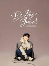 ソロプロジェクト『Be My guest』始動&ソロアーティストとしてのデビューが決定した岩田剛典