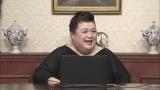 17日放送のバラエティー『マツコ会議』(C)日本テレビ