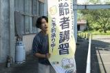 自動車教習所で旗に隠れながら、妻・佐和子を見つめる俊夫(柄本佑)(C)2021「先生、私の隣に座っていただけませんか?」製作委員会