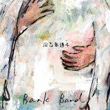 Bank Bandのベストアルバム『沿志奏逢 4』(9月29日発売)ジャケット