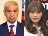 渋谷凪咲、3日連続でダウンタウン