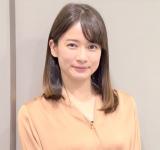 宇内アナ、『おまかせ』初出演