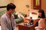 『初情事まであと1時間』第1話の場面カット (C)「初情事まであと1時間」製作委員会