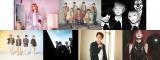 7月26日放送『CDTVライブ!ライブ!』出演アーティスト