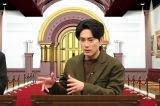 19日放送のバラエティー『ネプアップデートリーグ』(C)フジテレビ