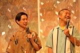 『れいわのへいわソング 2021』司会のハライチ(C)NHK
