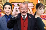 『ザ・ベストワン』MCの(左から)今田耕司、笑福亭鶴瓶、橋本環奈