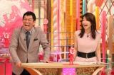 21日放送のバラエティー『ホンマでっか!?TV』(C)フジテレビ