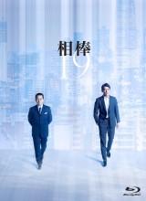 ドラマ『相棒 season19』Blu-ray&DVD BOX、10月13日より発売決定 (C)2020, 2021テレビ朝日・東映
