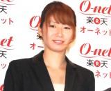 大友愛さん (C)ORICON NewS inc.