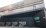 2022年1月1日に営業を終了するZepp Tokyo