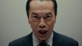 スカパー!の新CMに遠藤憲一が出演