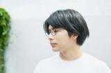 新作EP『遠近法』をリリースした須澤紀信