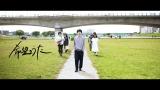 TBS系『王様のブランチ』7月度エンディングテーマ「希望のうた」MVサムネイル画像