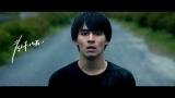 須澤紀信「考えたくもない」MVサムネイル