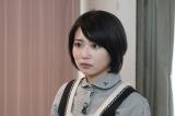 『家、ついて行ってイイですか?』がドラマ化 第1話に出演する志田未来(C)テレビ東京
