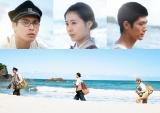 『映画 太陽の子』(8月6日公開)(C)2021 ELEVEN ARTS STUDIOS / 「太陽の子」フィルムパートナーズ