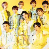 Snow Man「HELLO HELLO」(エイベックス・トラックス/7月14日発売)