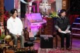 (左から)MCの千葉雄大、田中圭=23日放送『MUSIC BLOOD』より(C)日本テレビ