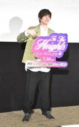 ミュージカル映画『イン・ザ・ハイツ』公開直前トークイベントに出席した城田優 (C)ORICON NewS inc.