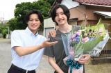 サプライズで誕生日を祝福!(左から)平野紫耀、道枝駿佑 (C)日本テレビ