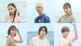 『ハニレモ』青春全開な映像が公開