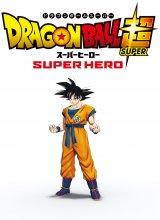 『ドラゴンボール超-スーパーヒーロー』悟空スタイルガイド(C)バード・スタジオ/集英社 (C)「2022 ドラゴンボール超」製作委員会