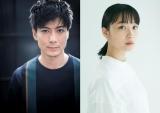 映画『今はちょっと、ついてないだけ』(2020年春公開)玉山鉄二、深川麻衣の出演を発表、9月より撮影開始
