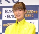 木村沙織さん (C)ORICON NewS inc.