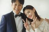 結婚を発表した(左から)山下健二郎、朝比奈彩