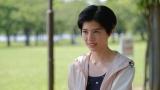 『彼女はキレイだった』第4話に出演する佐久間由衣 (C)カンテレ