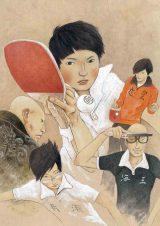 漫画『ピンポン』のイラスト (C)松本大洋・小学館