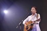 『RHYTHMTERMINAL 〜 Arch of THE MUSIC 〜』出演が決定した小田和正