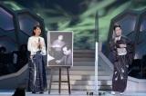 名曲「夢千代日記」でコラボが実現した吉永小百合&坂本冬美(C)NHK