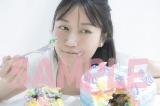 小倉唯の最新写真集『Yui colore…』