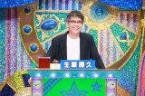 テレビ朝日系『ミラクル9』でTravis Japan対決が実現 (C)テレビ朝日