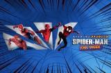 「スパイダーマン ファンウィーク」スタート、特別動画を5日間連続公開
