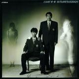 2ndアルバム『仏滅そだち〜とんねるず 続一番』(1985.11.1オリジナル発売)