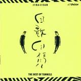3rdアルバム『自歌自賛〜ザ・ベスト・オブ・とんねるず』(1986.4.25オリジナル発売)